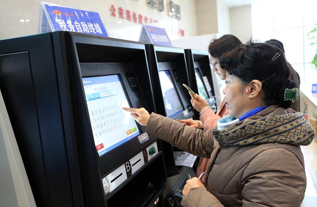 China to adjust individual tax residency threshold to 183 days