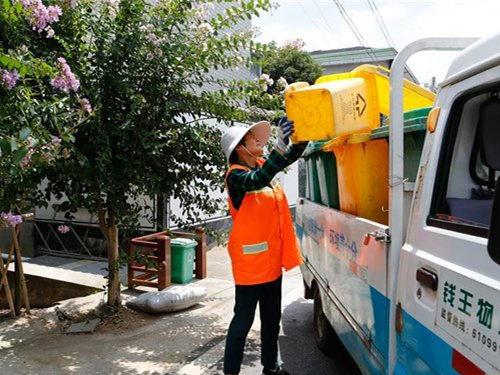 China sets up rural waste recycling demo base