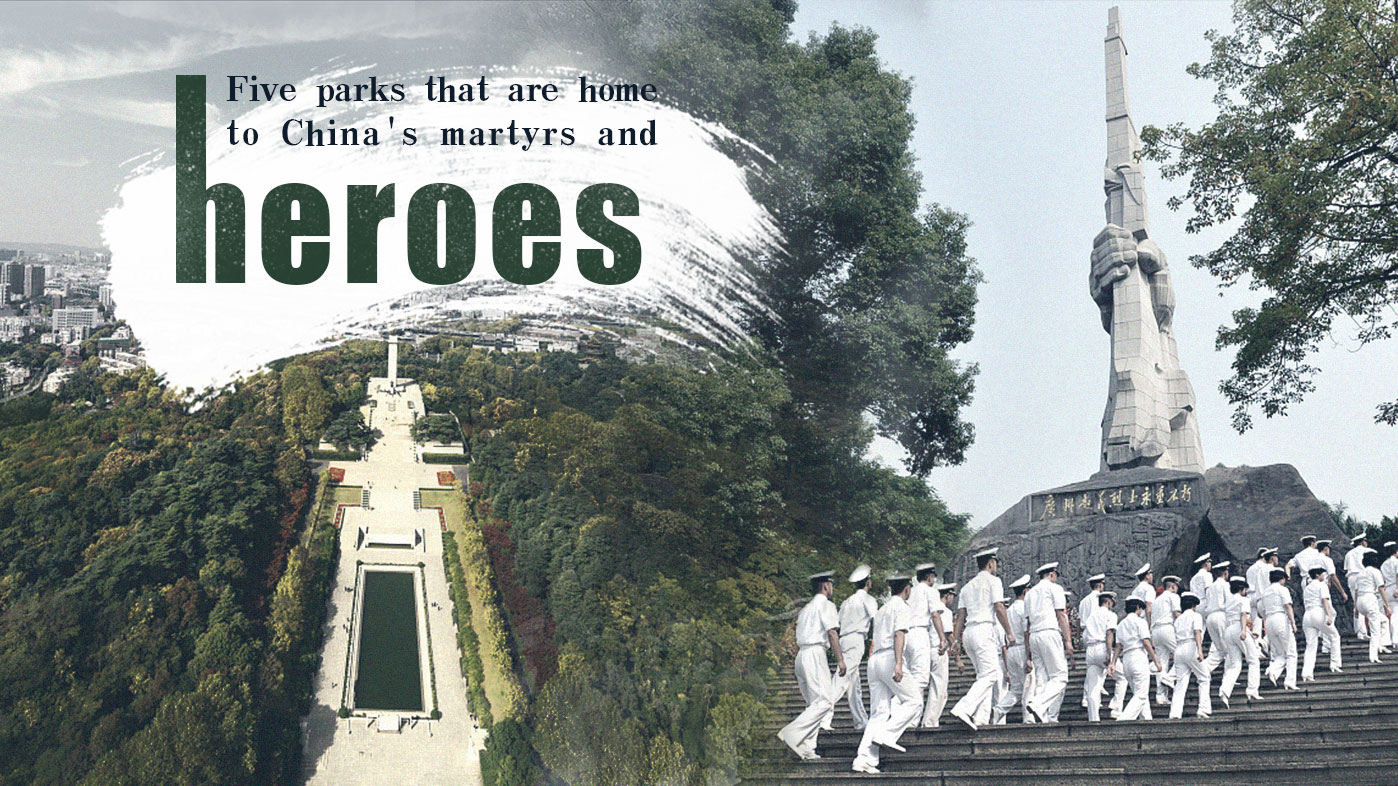 Flame lives on: Five parks that are home to China's martyrs and heroes