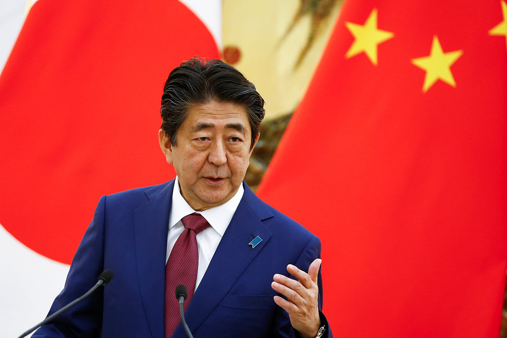 Japan to send larger delegation to China to hold economic talks