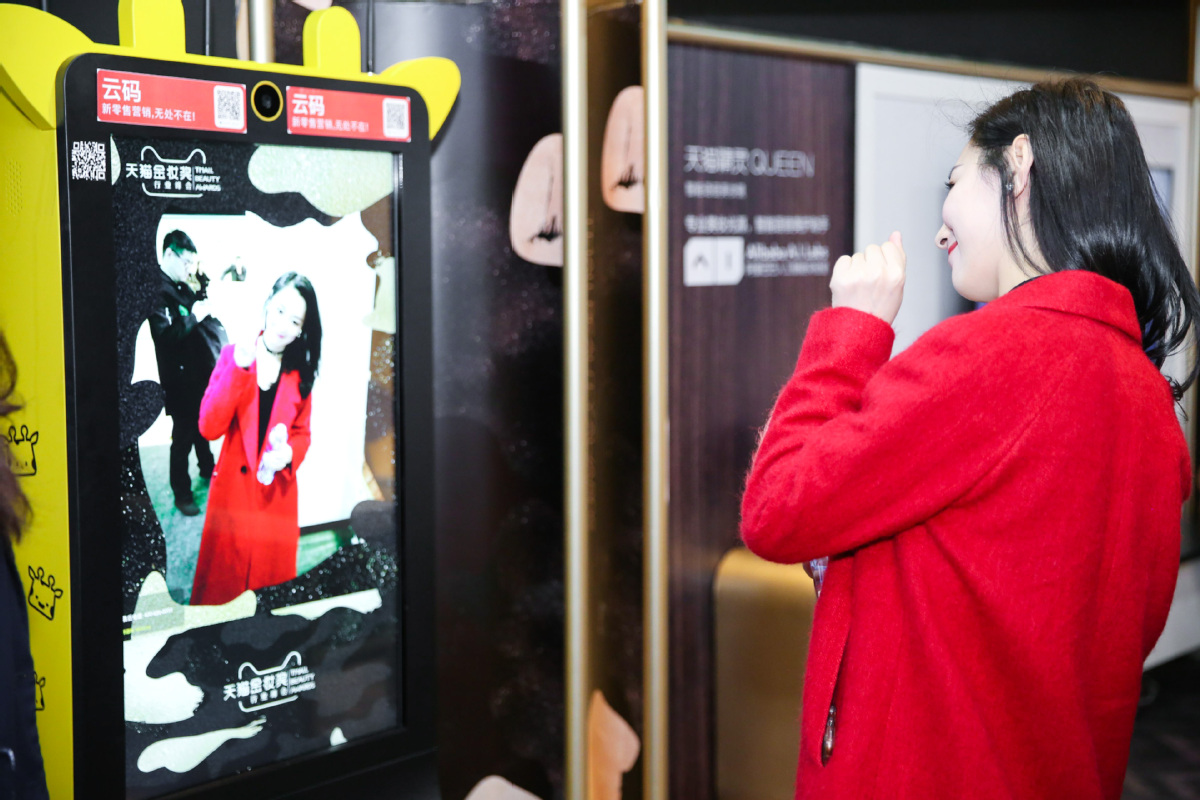 Beauty industry gets high-tech makeover