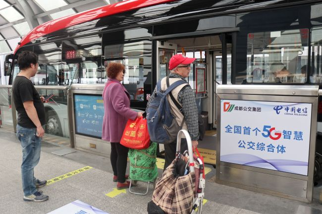 5G and AI-based system contributes to smarter bus traffic in Chengdu