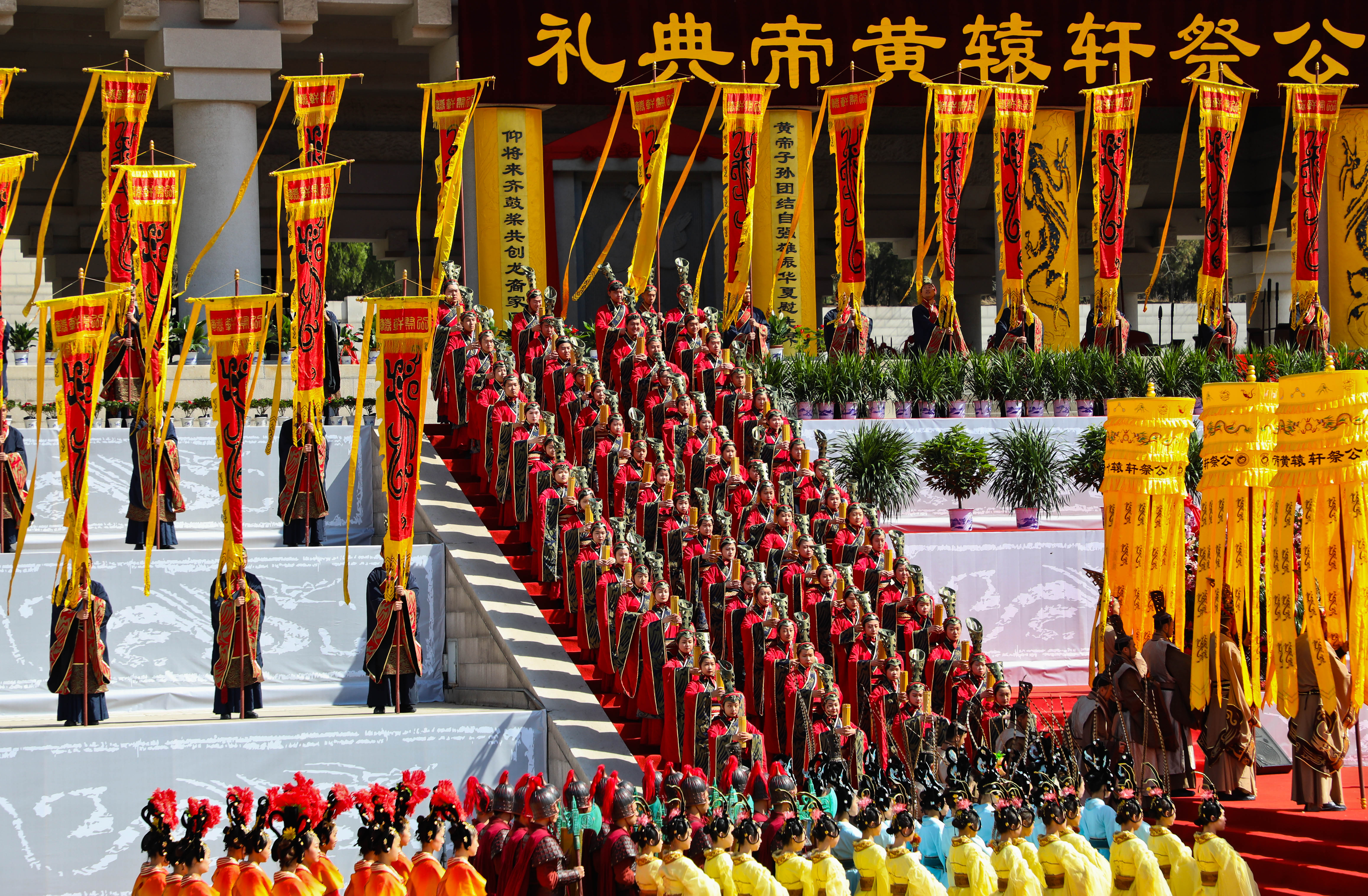 The Yellow Emperor honored in Northwest China