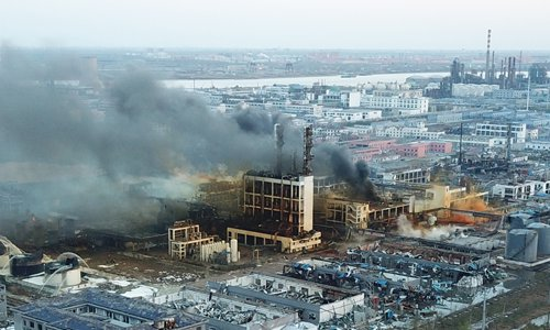 Chemical factories to be shut down after deadly explosion in Xiangshui