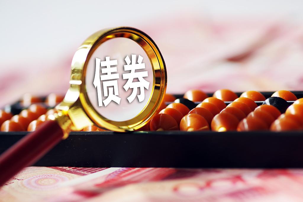 China 10-year treasury bond futures open mixed Monday