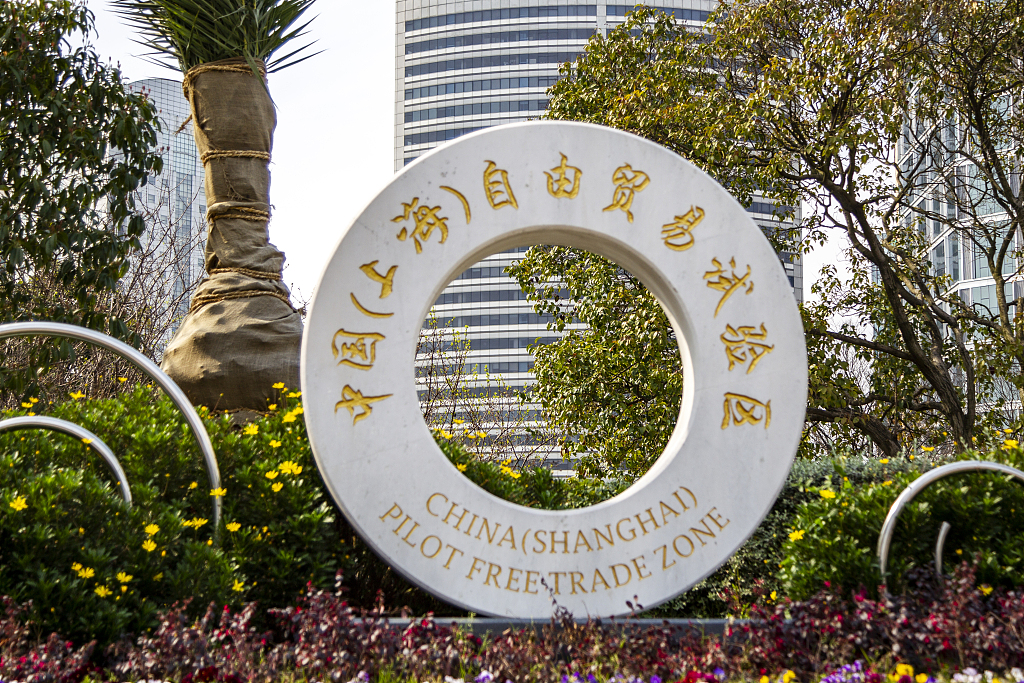 China to hold intl forum on development of FTZs: CCPIT