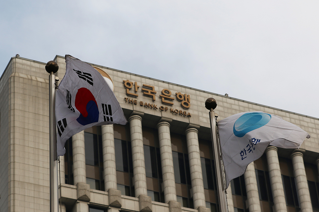 S.Korean banks to tighten standard for mortgage loan to households in Q2