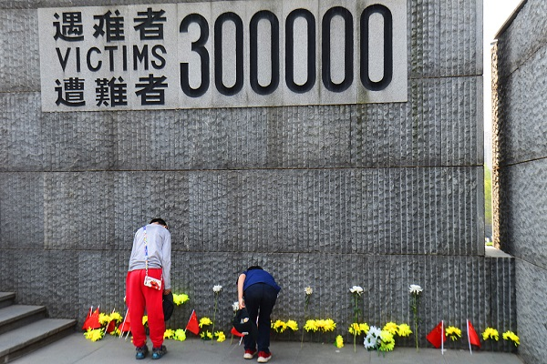 Nanjing Massacre hall receives 130,000 visitors during Qingming holiday