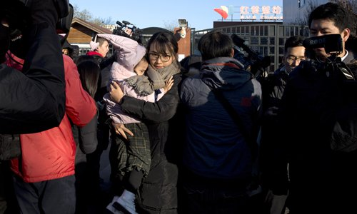 Beijing police investigate needle abuse claims at kindergarten