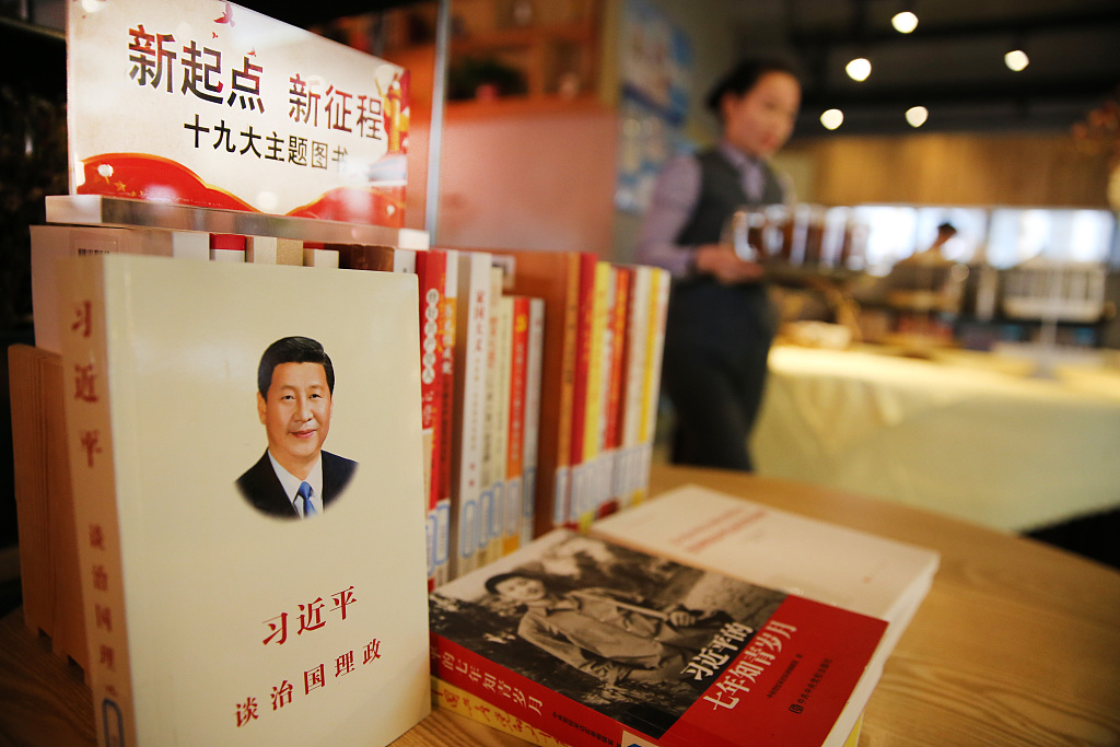 Xi's expositions on building a community with a shared future for humankind published in English