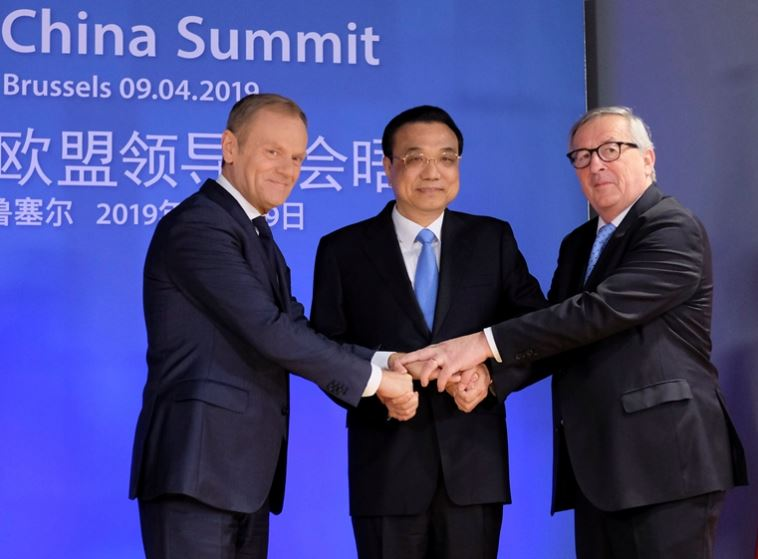 China, EU reaffirm commitment to multilateralism, opposition to protectionism