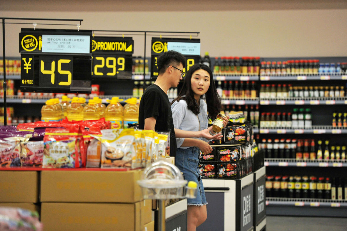 China cuts tax rates on inbound consumer goods