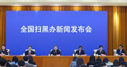 China moves against 'soft violence'
