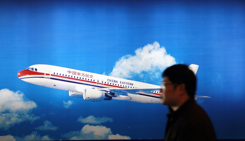 China Eastern Airlines seeks compensation from Boeing for 737 MAX groundings