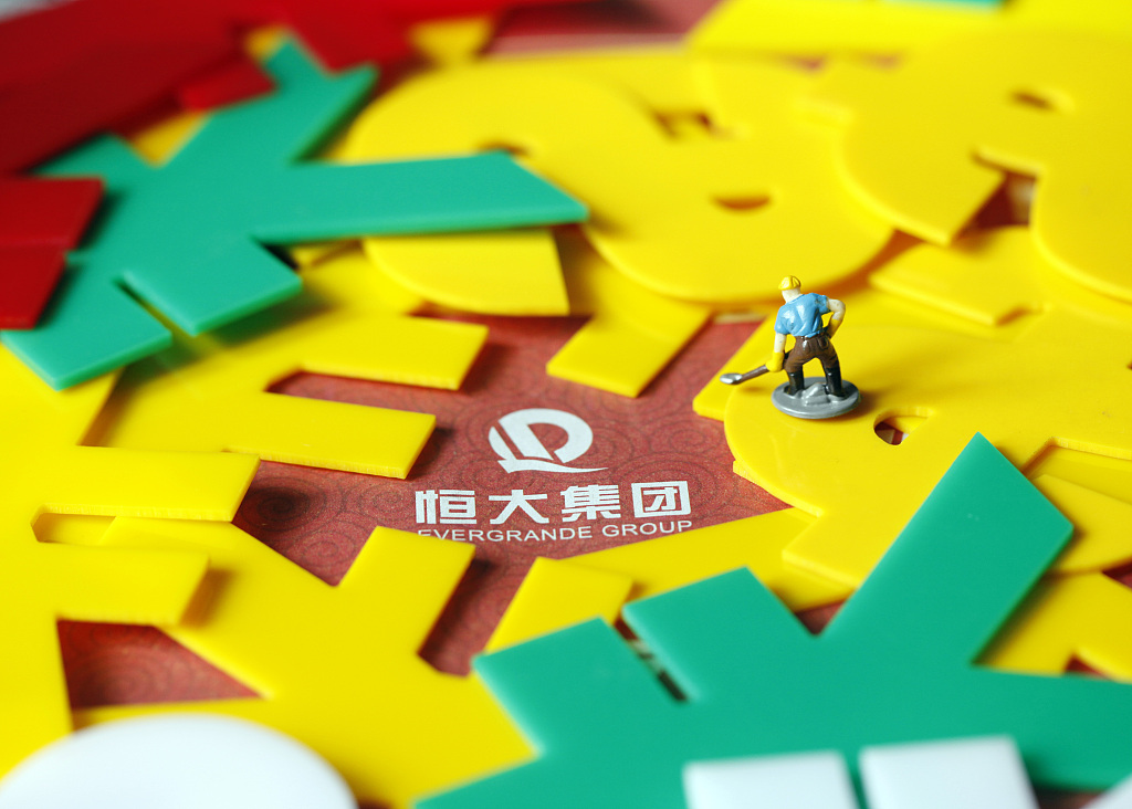 Property giant Evergrande Group issues 2 bln USD in senior notes