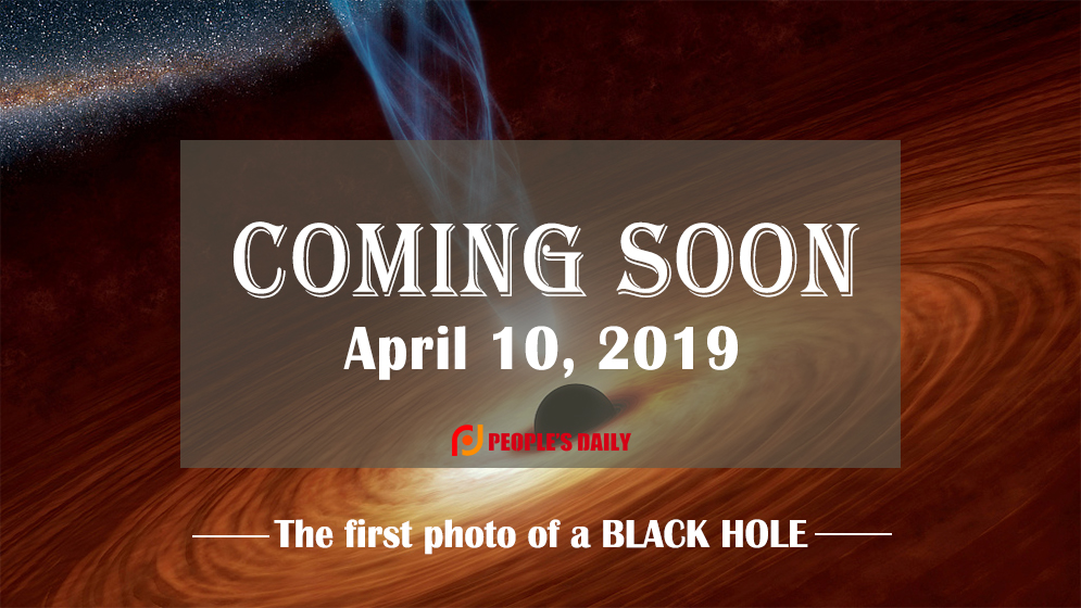 Coming up: The first photo of a black hole