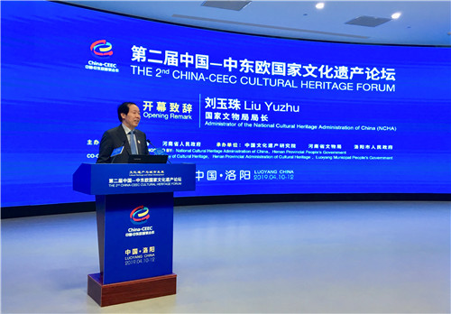 2nd China-CEEC Cultural Heritage Forum opens in Luoyang