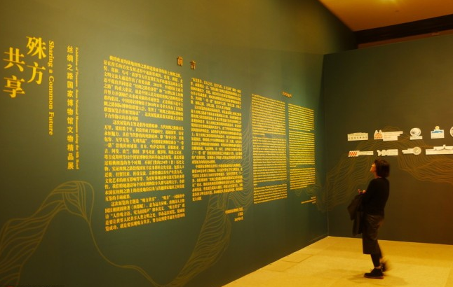 China stages exhibition to display civilizations along Silk Road