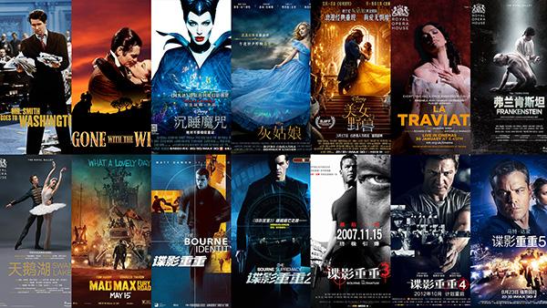 Beijing Intl Film Festival to open on weekend