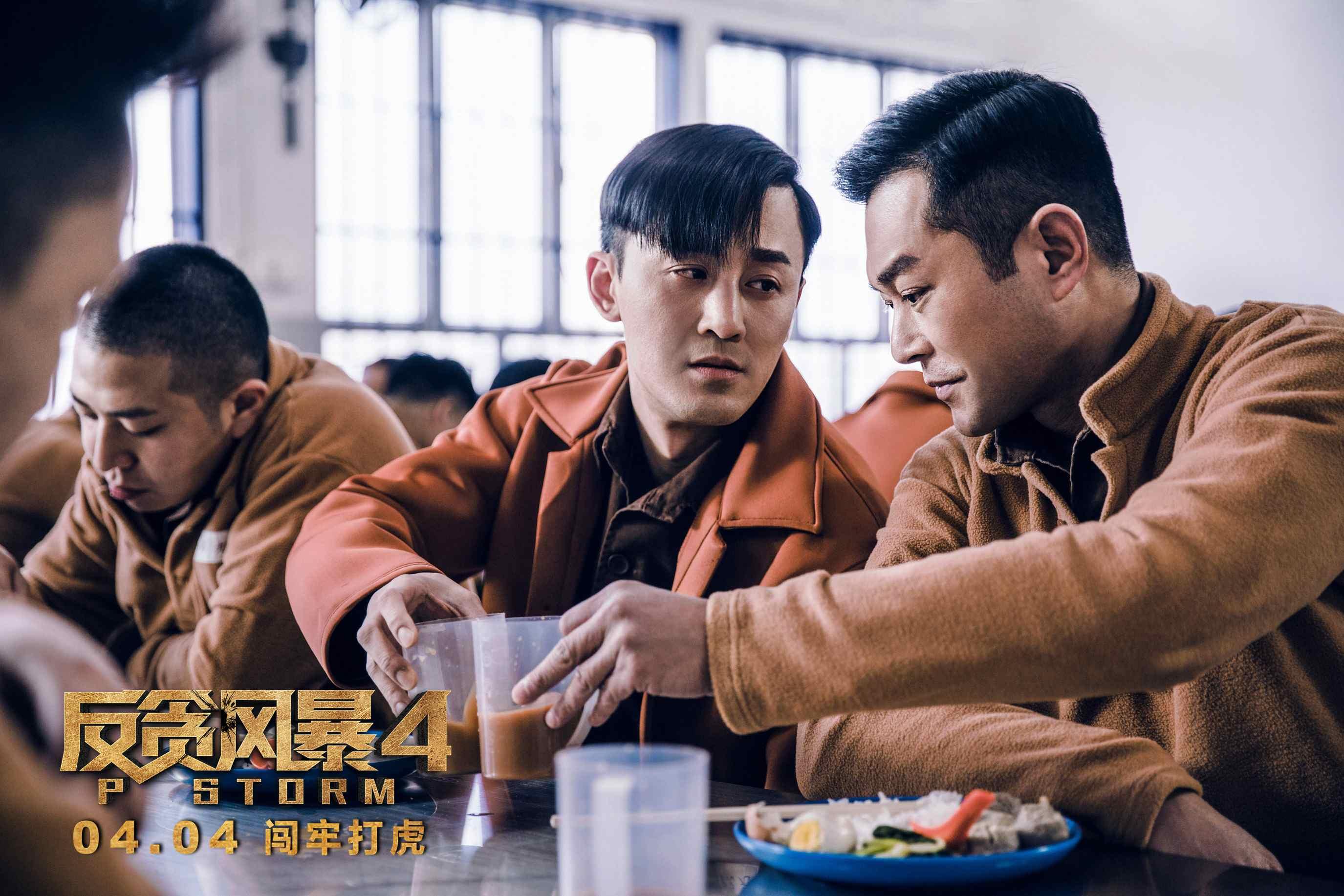 'P Storm' tops daily China box office