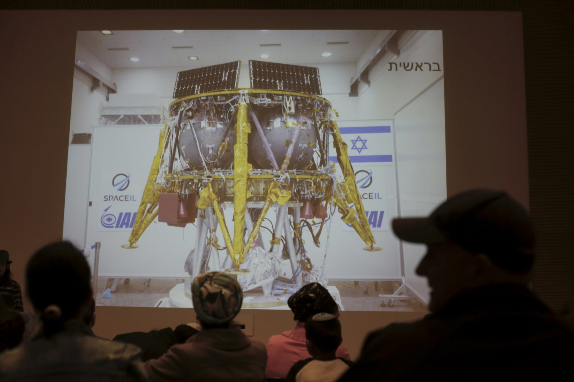 Israeli team assesses what went wrong with lunar landing