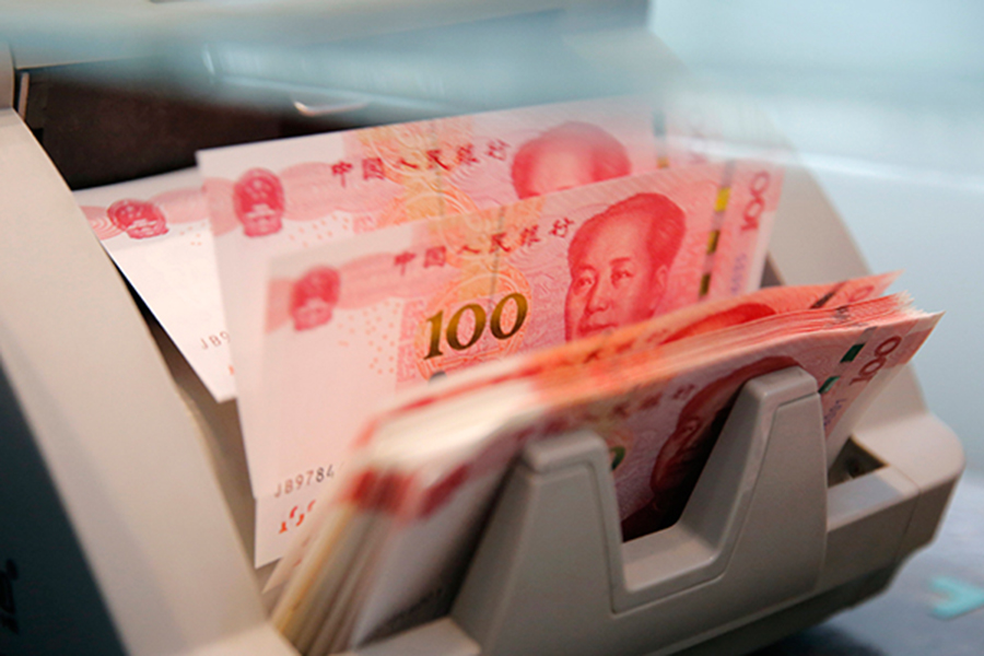 Money issuance hits 13-month high