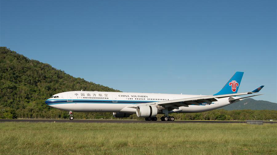 China Southern introduces new service of one passenger with multiple seats