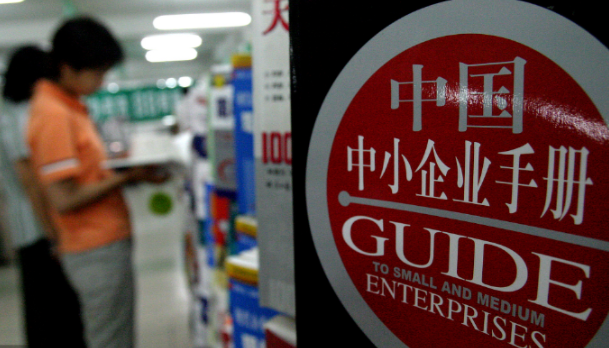 SMEs to get help with expansion
