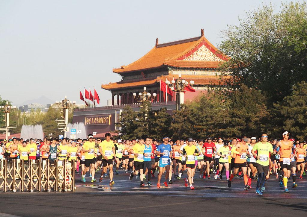 Beijing Half Marathon kicks off