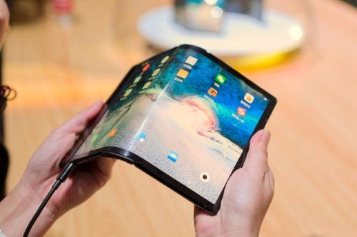 Fllexible screen.jpeg