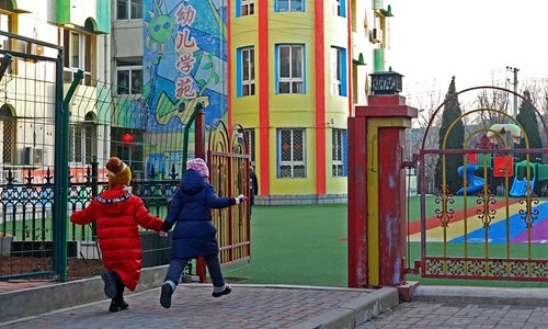 Police detains head of kindergarten suspected of sexually abusing girl