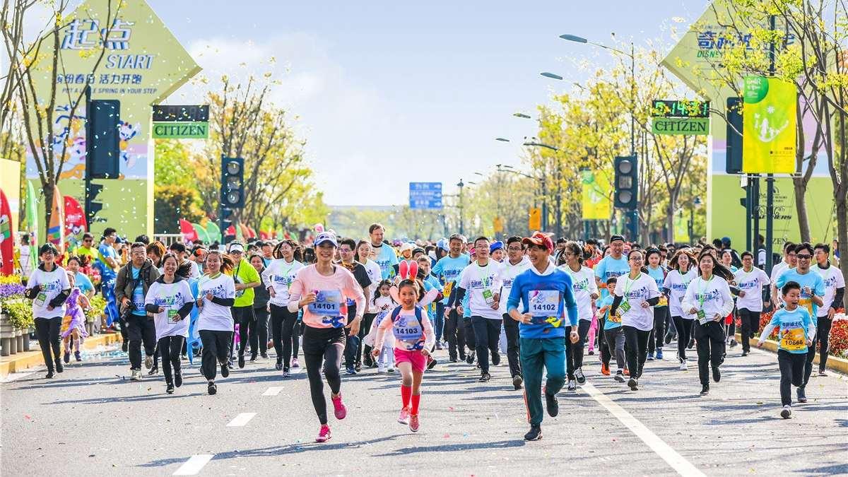 2019 Spring Disney Inspiration Run kicks off in Shanghai