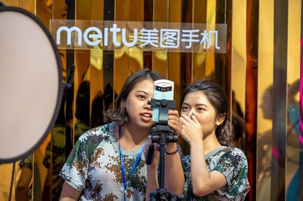Meitu to shut down smartphone business