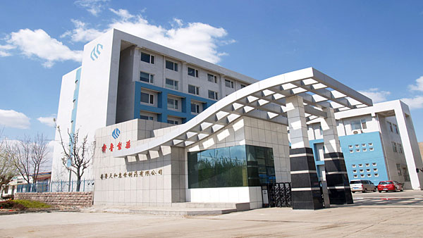 Drug factory accident kills 10, injures 12 in E China