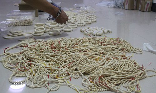 Chinese customs seizes 300 kilos of ivory tusks this year