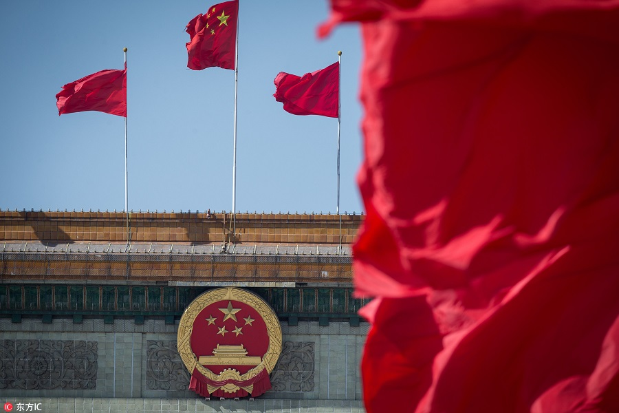 CPC publishes regulations on work of leading Party members groups
