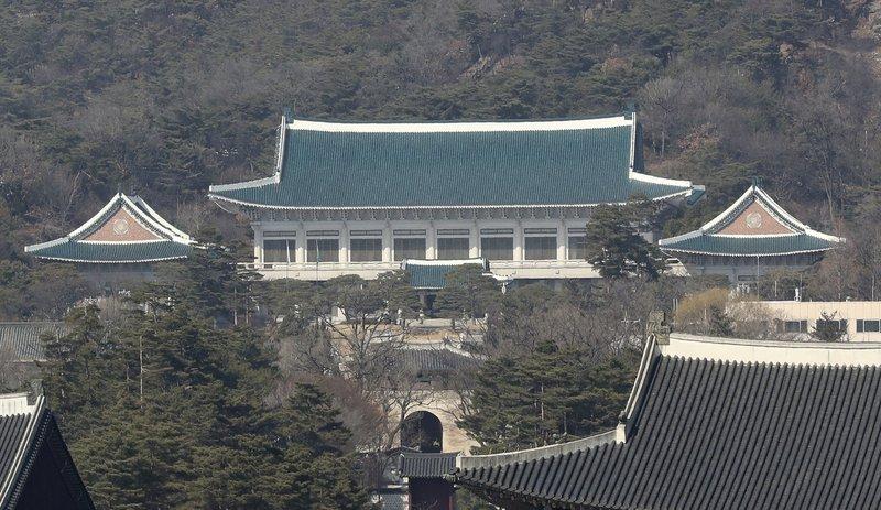 S. Korean president ap.jpg