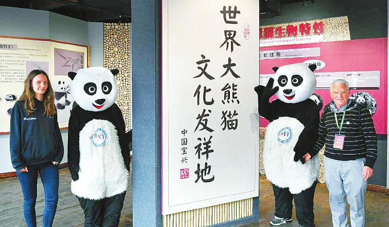 An unexpected memorial in panda's hometown