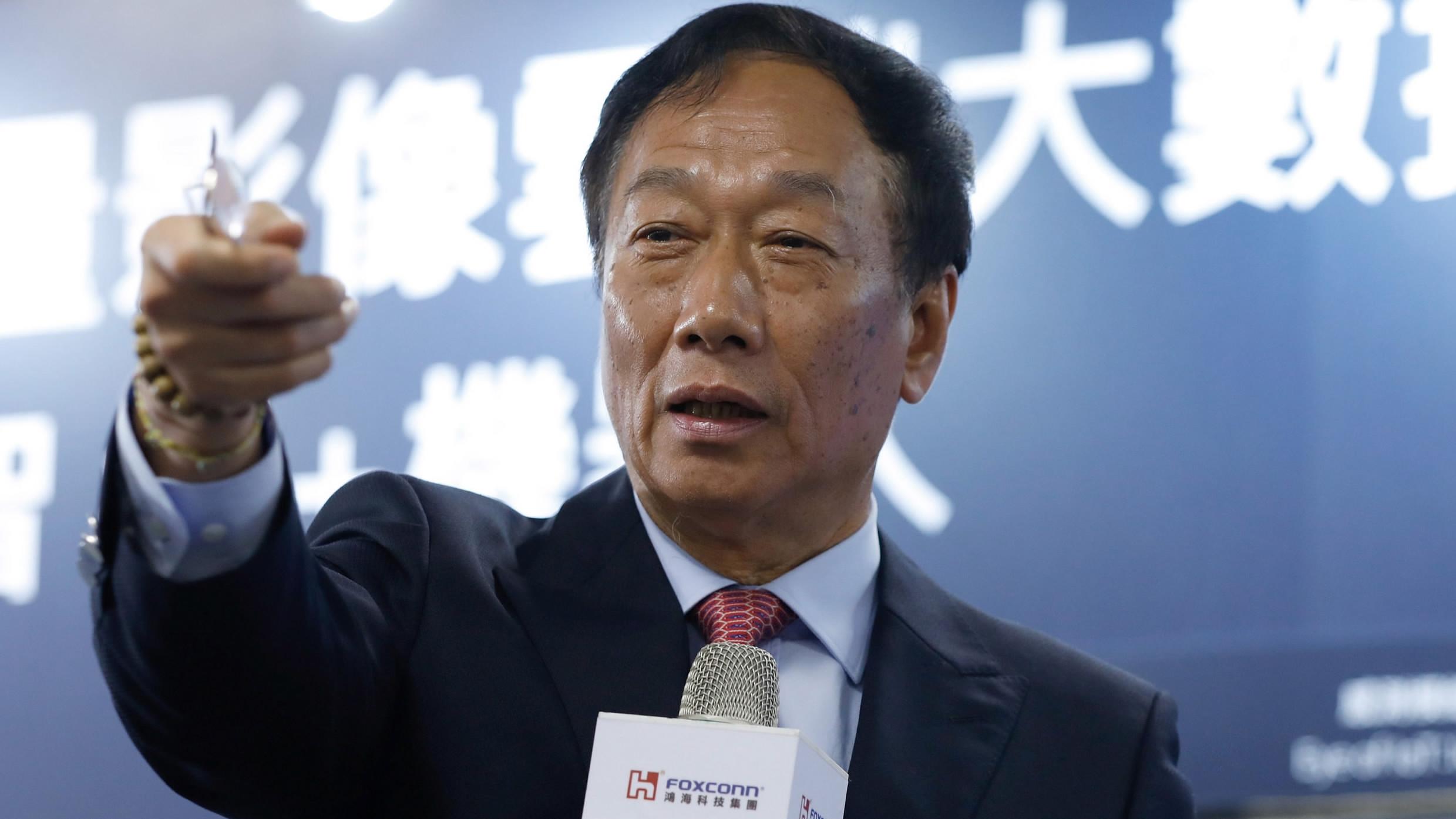 Foxconn chairman: Sea goddess Mazu inspires me to run for Taiwan leader