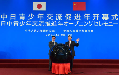 China, Japan to arrange exchanges, visits for 30,000 youths in 5 years