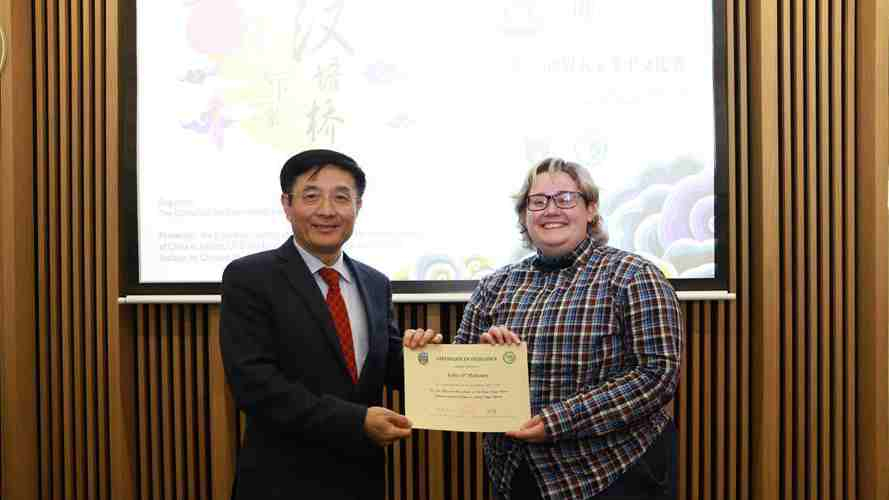 'Chinese Bridge' language competition held in Dublin