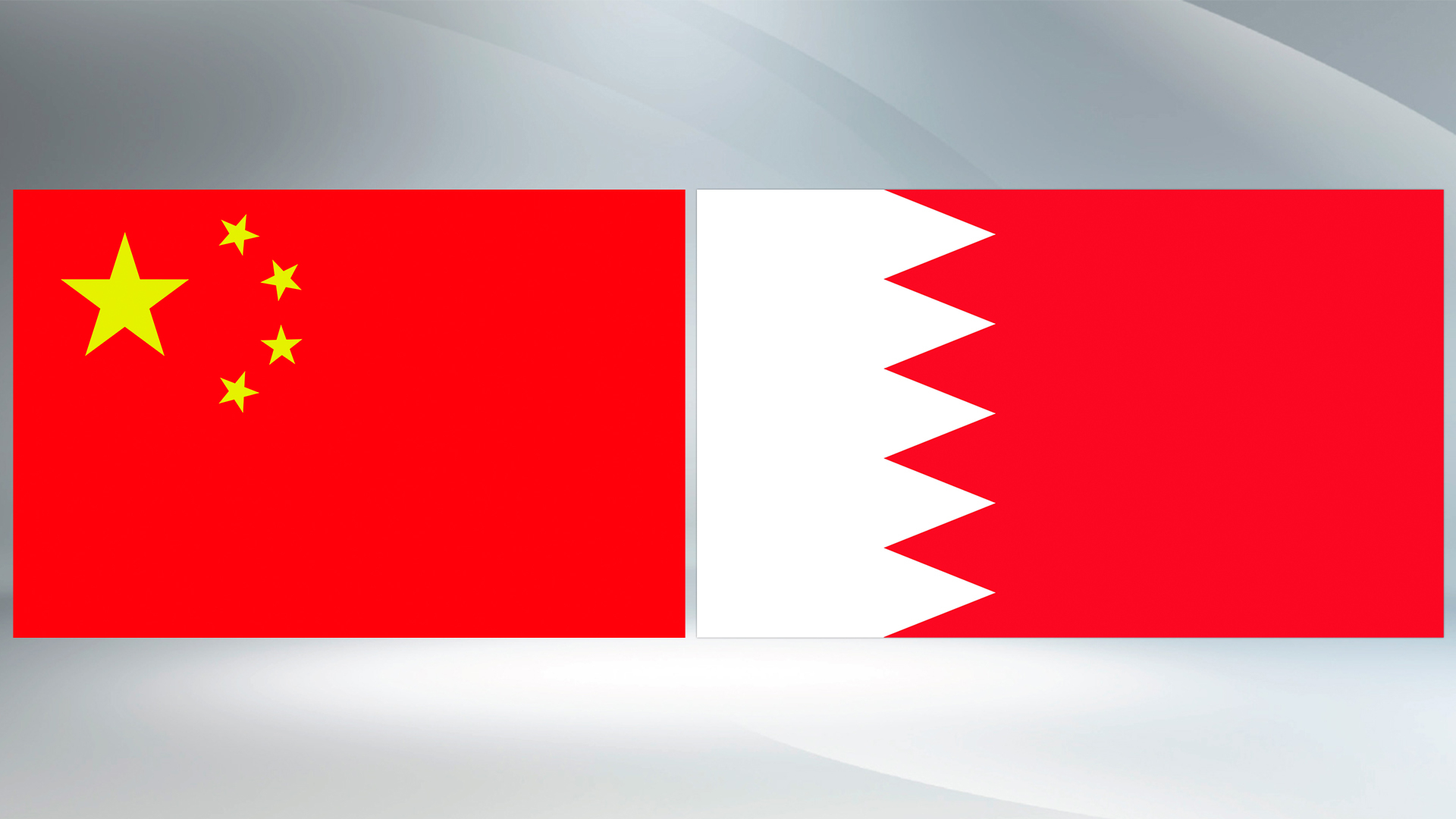 Chinese, Bahraini leaders exchange congratulations on 30th anniversary of diplomatic ties