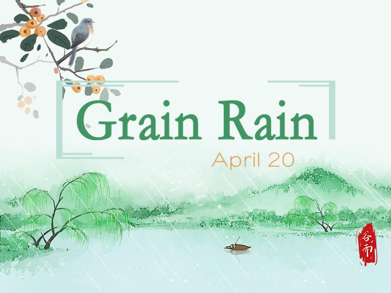 Grain Rain: spring rain nurtures hundreds of grains
