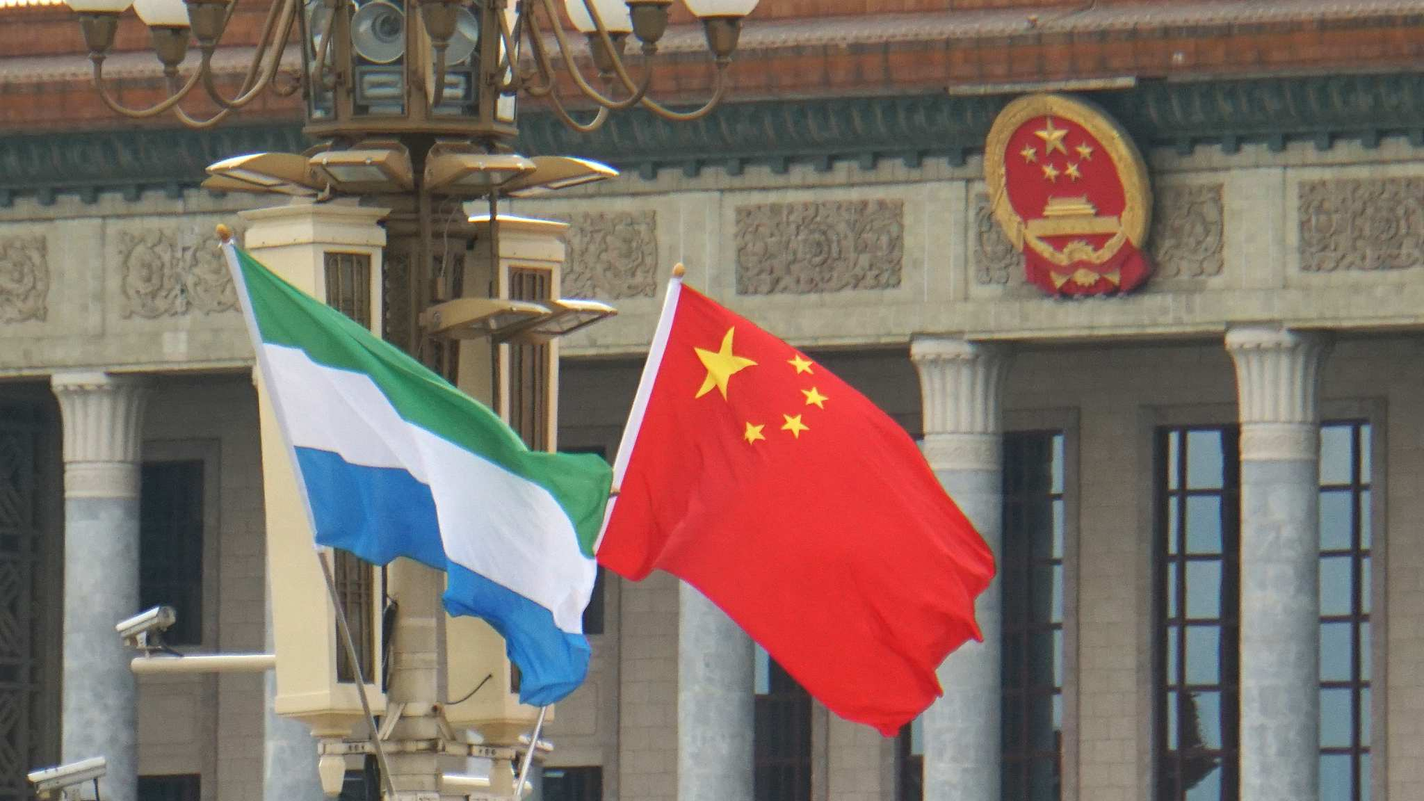 Friendly cooperation between China and Sierra Leone brings more benefits to the two peoples