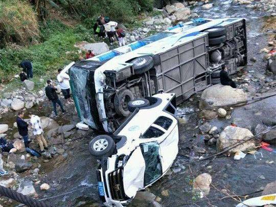 SW China traffic accident kills 2, injures 8