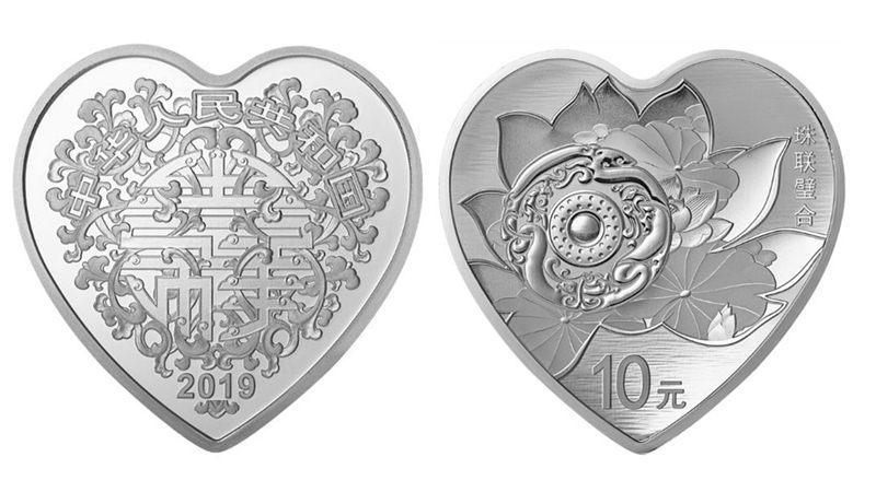 coin silver.jpg