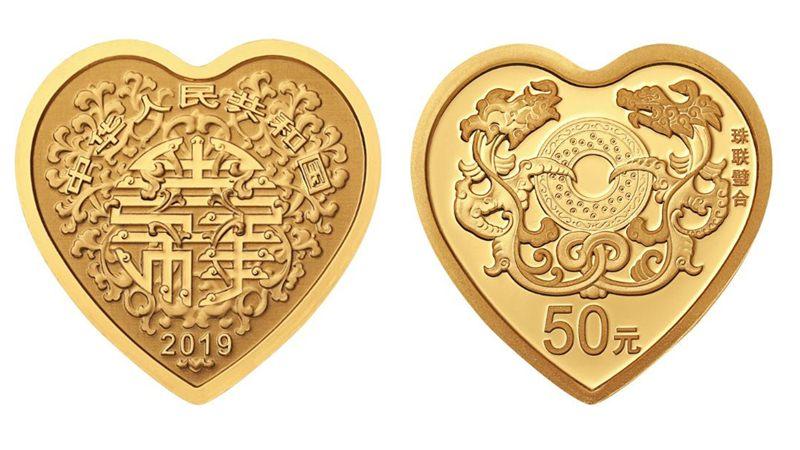 golden coin.jpg