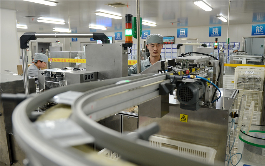 Yiling to ramp up presence in global markets