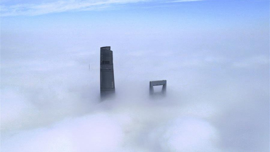 Shanghai Tower, high up in the sky
