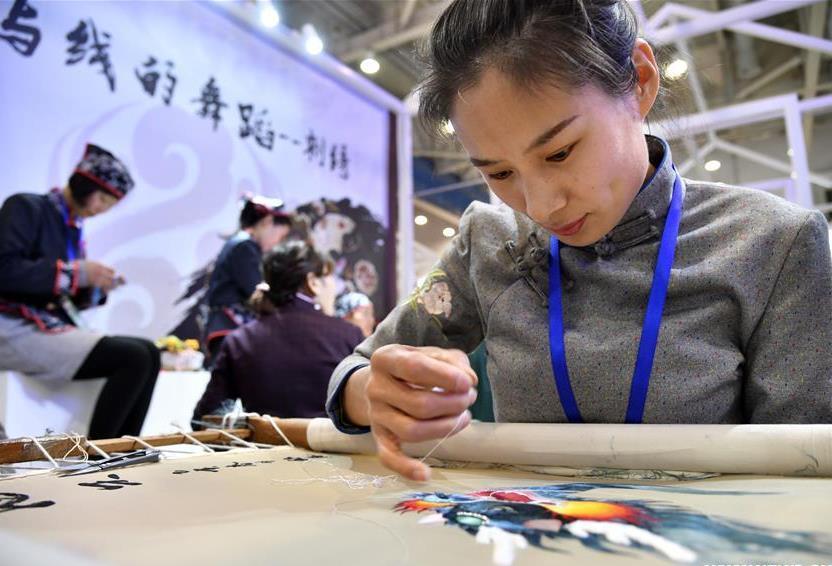 4th China (Weifang) Folk Art Expo kicks off in Shandong